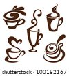 coffee and tea, vector cups collection - stock photo