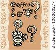coffee arabesque - stock photo