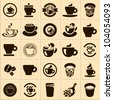 Coffee cup set. Tea cup. Vector icon collection. - stock
