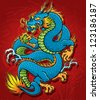 Coiled Chinese Dragon - stock photo