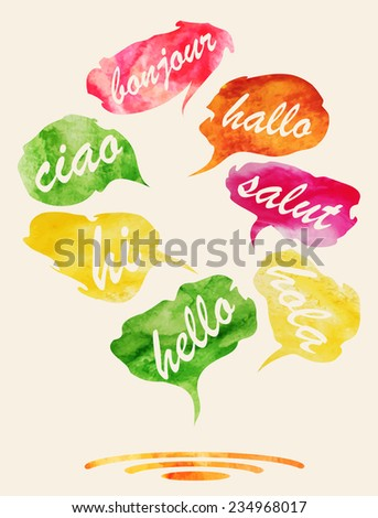 Collection of Colorful  Watercolor Speech And Thought Bubbles. Vector illustration
