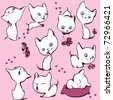 collection of white kittens. vector - stock vector