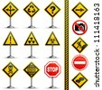 Collection Road Signs on a Pole, isolated on white background, vector illustration - stock photo