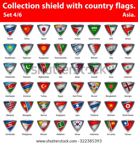 Collection shield with country flags. Part 4 of 6. Asia.