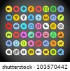 Color paper media icons in clouds - stock vector