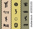 colored seamless texture with petroglyphs vector illustration - stock vector