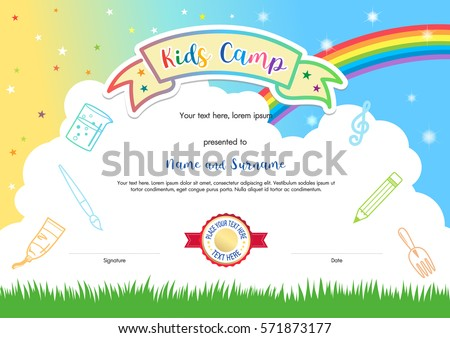 Kids Summer Camp Certificate Document Template Stock Vector