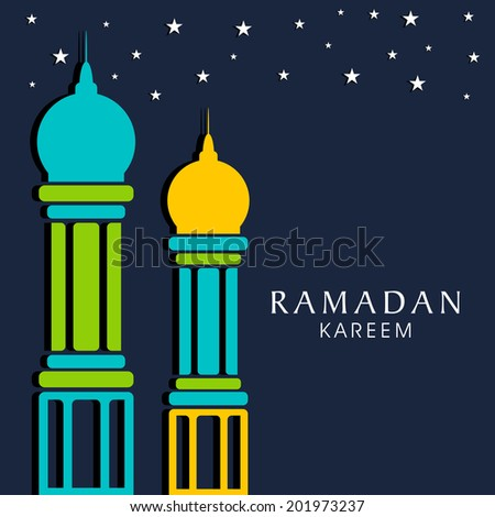 ramadan 10 city chatrooms Singlemuslimcom the world's leading islamic muslim singles, marriage and shaadi introduction service over 2 million members online register for free.