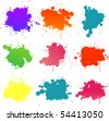 colorful paint splat - stock photo