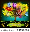 Colorful tree collaboration. vector - stock vector