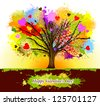 colorful tree of hearts. vector - stock vector