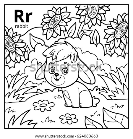 Coloring Book Children Colorless Alphabet Letter Stock Vector ...