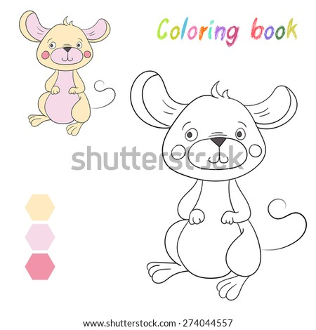 Coloring Book Layout : Cute cartoon teddy bear girl star stock vector 444848635