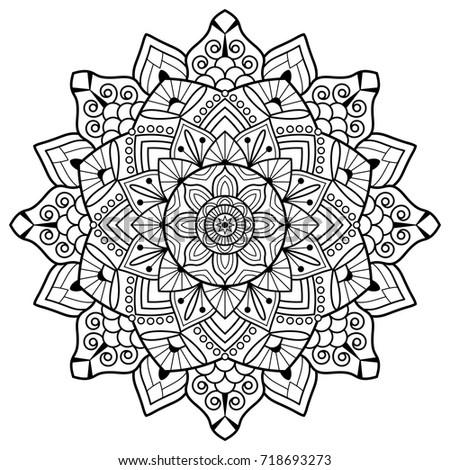 Mandala Coloring Book Pages Indian Antistress Stock Vector