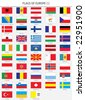 Complete Flags of European States - stock photo