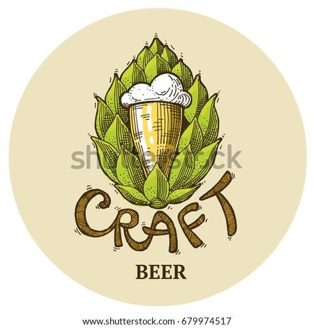 State of the UK Craft Beer Market in 2017  hallwayagency