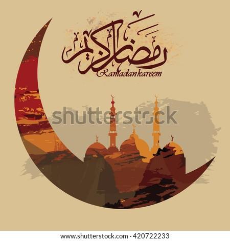 Arabic ramadan greeting cards m4hsunfo