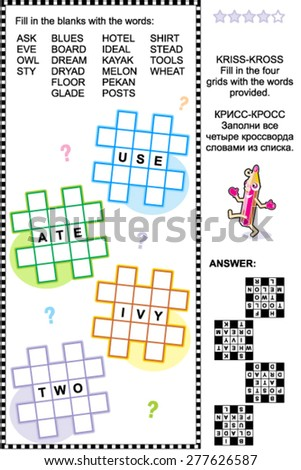 Crisscross Word Puzzle Fill Blanks Crossword Stock Vector ...