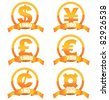 Currency signs golden set of with cool ribbon and place for your price - stock photo