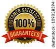 Customer satisfaction guaranteed gold badge and banner in gold and red. - stock vector