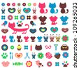 Cute colorful various childish elements for design set - stock vector