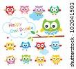 cute owl collection - stock vector