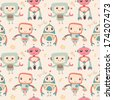 Cute Robots. Seamless Pattern. - stock vector