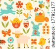 Cute seamless pattern with Easter symbols.  - stock
