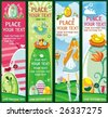 Cute Vertical Easter banners. To see similar, please VISIT MY GALLERY. - stock vector