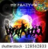 Dancing people. Vector - stock vector