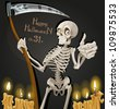 Death is a skeleton with a scythe - Halloween party invitation - stock vector