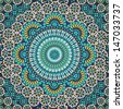 Decorative colorful seamless pattern in mosaic ethnic style. Vector background illustration - stock