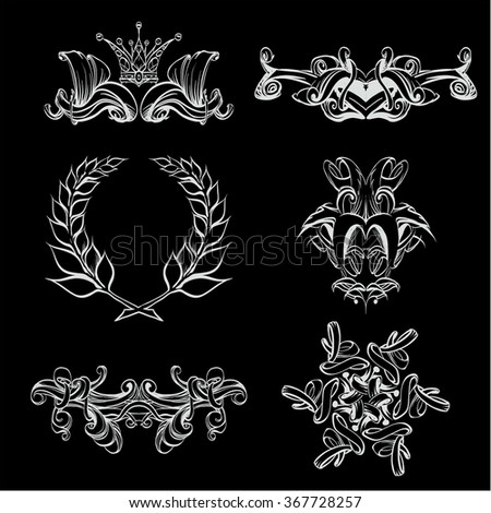 Decor elements stock vector 12650590 shutterstock for A style text decoration