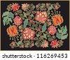 decorative floral seamless pattern - stock photo