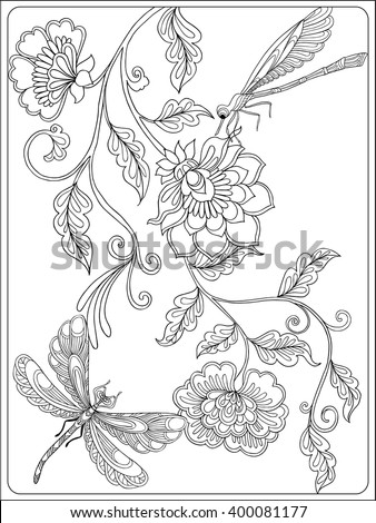 Doodle Pattern Coloring Book Vector Floral Stock Vector 356269370