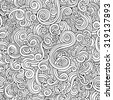 Decorative hand drawn doodle nature ornamental curl vector sketchy seamless pattern - stock vector