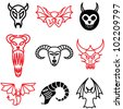 demon and monster icons vector set - stock photo