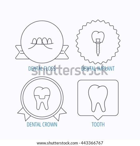 Tooth enamel protection sign icon dental stock vector 219214477 dental implant floss and tooth icons dental crown linear sign award medal ccuart Choice Image