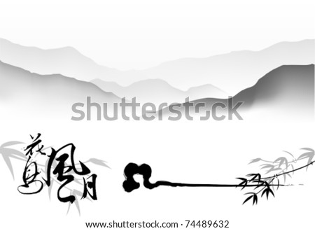 Design of the Chinese ink painting.