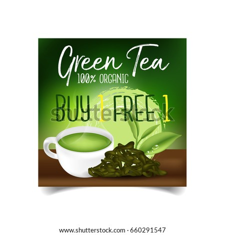 Celestial Seasonings Tea: $1 off two boxes of Celestial Seasonings tea bag products ($1/2) when you redeem this coupon at Meijer (registered mPerks members only) Celestial Seasonings Tea is among the many popular brands that you can find at special discount prices by shopping with Meijer.
