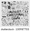 doodle christmas element - stock vector