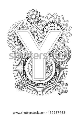 doodle floral letters coloring book adult stock vector 432987415 shutterstock. Black Bedroom Furniture Sets. Home Design Ideas