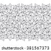 Doodle horizontal abstract floral seamless pattern with leaves or grass in outline style - stock vector