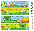 Easter Banners with room for your text. To see similar, please VISIT MY GALLERY. - stock vector