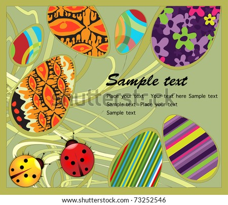 Easter Egg Hunt Poster Invitation Template Stock Vector 570171616