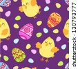 Easter seamless pattern with colored eggs and cute chickens. Lovely bright easter background for your design. - stock vector