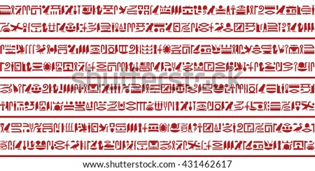 Egyptian hieroglyphic writing Set 3