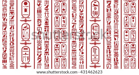 Egyptian hieroglyphic writing Set 1