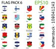EPS10 Vector Shield Flags - Pack 6 - stock vector