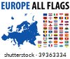 Europe All Flags - stock photo